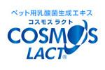 cosmoslact